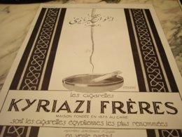 ANCIENNE PUBLICITE CIGARETTES KYRIAZI FRERE   1927 - Tobacco (related)