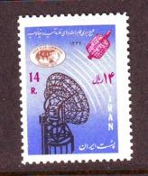 Iran 1970  SC# 1549 Set MNH - Iran