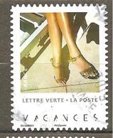 FRANCE 2019 Y T N ° 1??? Oblitéré CACHET ROND Vacances - France