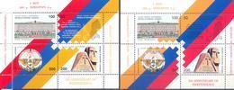 1996. Mountainous Karabakh, 5y Of Independence, 2 S/s,  Mint/** - Armenië