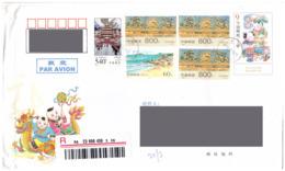 China Private Cover Dragon Envelope - Poste Aérienne