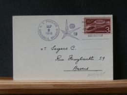 A10/628  CP  USA  OBL. - 1958 – Brussels (Belgium)