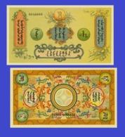 Mongolia 3  Dollar 1924 - Mongolia