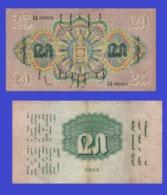 Mongolia 25  Dollar 1925 - Mongolia