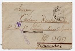 5.4.1918 WWI SERBIA, GREECE,THESSALONIKI, ZEITENLIK,3 MILITARY POSTS ,CENSORED, STEVAN JAKOVLJEVIC, SERBIAN PUBLICIST - Serbia