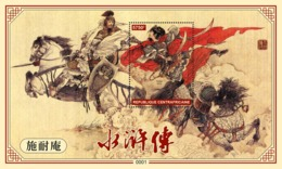 CENTRAL AFRICA 2019 - Chinese Art, Horses S/S (3). Official Issue - Horses