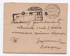 17.4.1917 WWI SERBIA, GREECE, THESSALONIKI, ZEITENLIK, MILITARY POST 46?,CENSORED, STEVAN JAKOVLJEVIC, SERBIAN PUBLICIST - Serbie