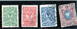 B - 1911 Finlandia - Stemmi - 1856-1917 Russian Government