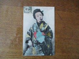 COCHINCHINE-SAÏGON GRANDE DAME JAPONAISE PORTRAIT TIMBRE INDO-CHINE R F 5c - Autres