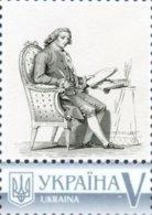 Ukraine 2016, France, Poet Dramatist Jean-Baptiste-Louis Gresset, 1v - Ukraine