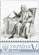 Ukraine 2016, France, Writer, Historian, Philosopher Voltaire, 1v - Ukraine