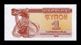 Ucrania Ukraine 1 Karbovantsiv 1991 Pick 81 SC UNC - Ucrania