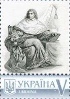 Ukraine 2016, France, Writer, Historian, Philosopher Montesquieu, 1v - Ukraine