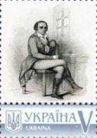 Ukraine 2016, France, Poet Andre Chenier, 1v - Ukraine