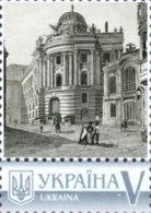 Ukraine 2017, Austria  Architecture, Vienna Palace, 1v - Ukraine