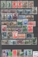 Russland/ Sowjetunion, Grosse Steckkarte Mit  Alten  Marken Gestempelt Oder Ungebraucht * - 1923-1991 USSR