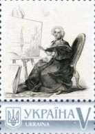 Ukraine 2017, Painting, Joseph Werner, 1v - Ukraine