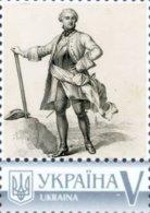 Ukraine 2017, Field Marshal Of Dresden, Chevalier De Saxe Saxon, 1v - Ukraine