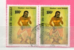 MALI OB  N° 570 - Mali (1959-...)