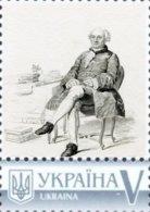 Ukraine 2016, France, Naturalist, Mathematician Leclerc Comte De Buffon, 1v - Ukraine