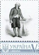 Ukraine 2016, France, Poet Jacques Delille, 1v - Ukraine