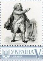 Ukraine 2016, France Revolution, Honoré Gabriel Riqueti De Mirabeau, 1v - Ukraine