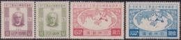 Japan Giappone - 552 * 1927 - 50° Ann. Dell'annessione All' UPU N. 194/97. Cat. € 375,00. SPL - 1926-89 Keizer Hirohito (Showa-tijdperk)