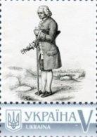 Ukraine 2016, France, Philosopher Writer Jean-Jacques Rousseau, 1v - Ukraine