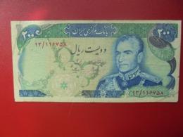 IRAN 200 RIALS 1974-79 CIRCULER(B.4) - Iran