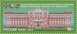 Russia 2019 1 V MNH Krasnodar Higher Military School Named After Army General S.M. Shtemenko - Militaria