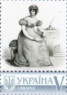 Ukraine 2016, France, Literature, Germaine De Staël, 1v - Ukraine