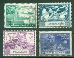 Nyasaland: 1949   U.P.U.      Used - Nyasaland (1907-1953)