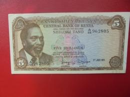 KENYA 5 SHILINGI 1971 PEU CIRCULER (B.4) - Kenia