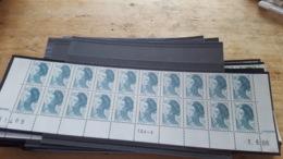 LOT 471740 TIMBRE DE FRANCE NEUF** LUXE COIN DATE FACIALE 15,2 EUROS BLOC - France