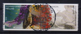 GREECE STAMPS EUROPA 2014(HORIZONTALLY IMPERFORATE/SE TENANT)/first Day Issue Cancelled-19/5/14-COMPLETE SET - Oblitérés
