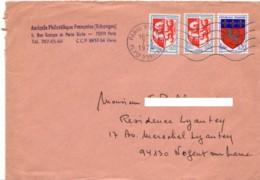 FRANCE : 1974 - Lettre De Paris Pour Nogent-sur-Marne - France