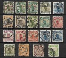CHINE    -    Petit Lot De Classiques à Identifier.    Départ 1 Euro  !!!!! - Briefmarken