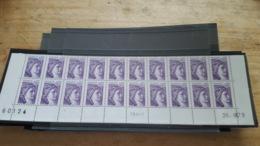 LOT 471771 TIMBRE DE FRANCE NEUF** LUXE COIN DATE FACIALE 4,8 EUROS BLOC - France