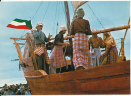Kuwait Postcard Sent To USA (Boat) - Kuwait