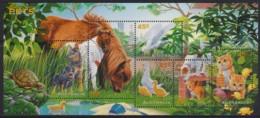 Australia 1996 Pets Minisheet CTO - 1990-99 Elizabeth II