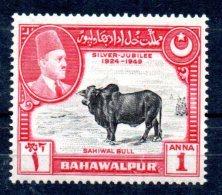INDE - INDIA - BAHAWALPUR - 1 ANNA - SILVER JUBILEE - SAHIWAL BULL - TAUREAU - 1949 - - Bahawalpur