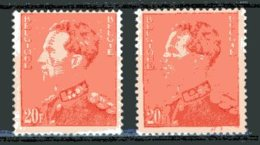 BE   435 - 435a   XX   ---   Les 2 Nuances. - 1936-51 Poortman