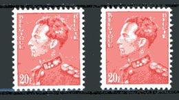BE   848B   XX   ---   Les Deux Papiers - 1936-51 Poortman
