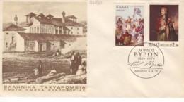 GRECE : 1974 - FDC -  Lord Byron - FDC