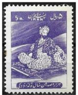 Iran: Abdullah Rudaki, Poeta E Musicista, Poet And Musician, Poète Et Musicien - Altri