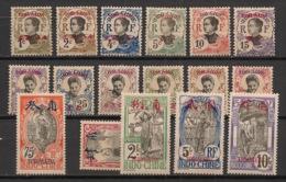Tchong-King - 1909 - N°Yv. 65 à 81 - Série Complète - Neuf * / MH VF - Ungebraucht