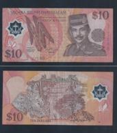 1996 Brunei 10 Dollar $ 10 Polymer Banknote Currency Money Nice No.127588 (#149B) - Brunei