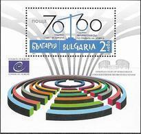 BULGARIA, 2019, MNH, COUNCIL OF EUROPE, S/SHEET - Organizations