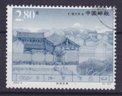 China Chine 2002 Mi. 3349    2.80 Y Altstadt Von Lijiang Haus Im Stiledes Naxi-Volkes - 1949 - ... République Populaire