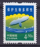 China Chine 2004 Mi. 3507    4.50 Y Umweltschutz - 1949 - ... République Populaire